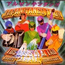 Live Japan Tango Tour